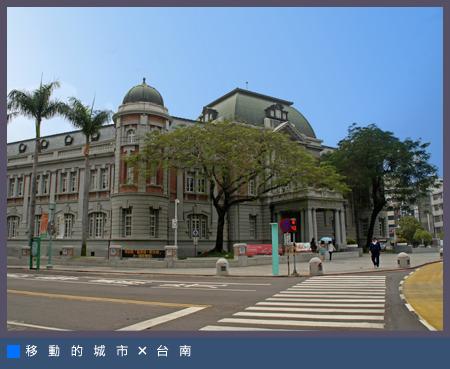 文學博物館-001.jpg