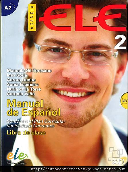 Agencia Ele 2 (初中級一~初中級六)/CEFR A2使用教材  *搭配互動式電子白板教學