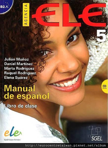 Agencia Ele 5 (高級一~高級六)/CEFR B2.1 使用教材  *搭配互動式電子白板教學