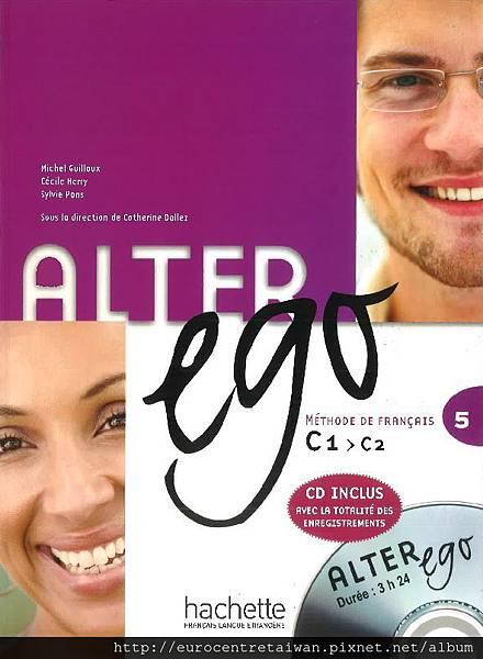 Alter Ego 5 (專精級班) 使用教材