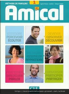 Amical 1 (初級一~初級進階一) 使用教材 *搭配互動式電子白板教學