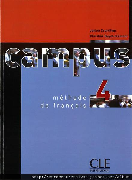 Campus 4 (高級班) 使用教材