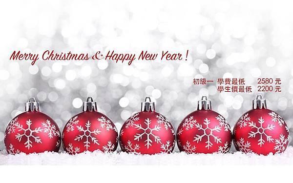 聖誕球廣告.jpg