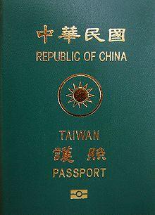 220px-Taiwan_ROC_Passport