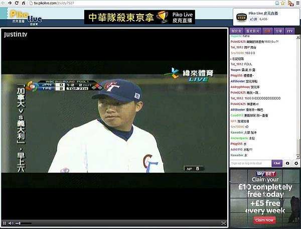 taiwan baseball 2