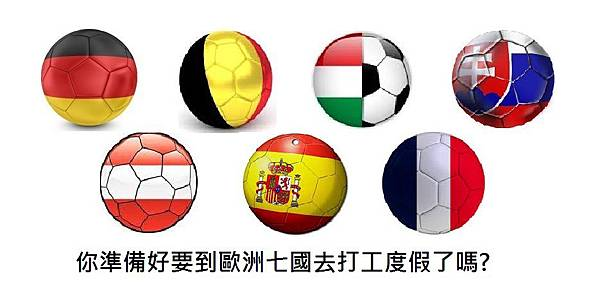 football flags.jpg