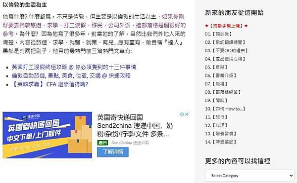 3minblog3.jpg