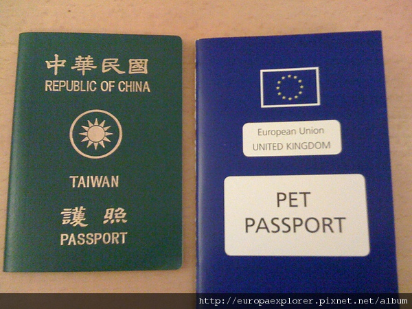 Passport Cover Page.JPG