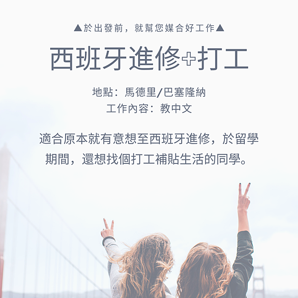 教中文.png