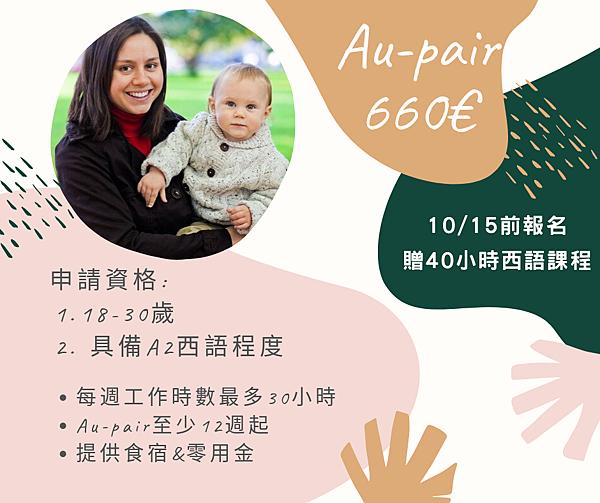 Au-pair 660€.png