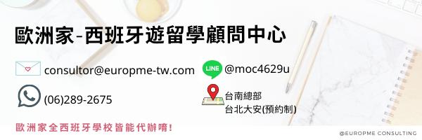 報名合作之語言學校 免申請代辦費 (1).png