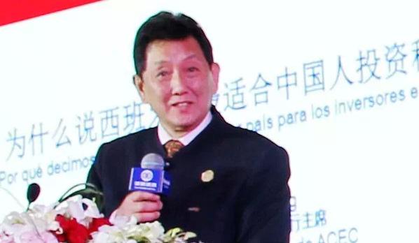 西班牙中國商會.王紹基