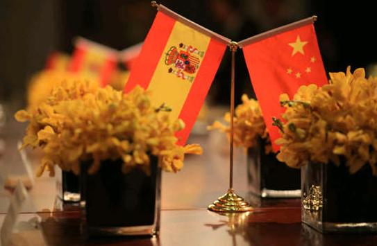 西班牙.中國