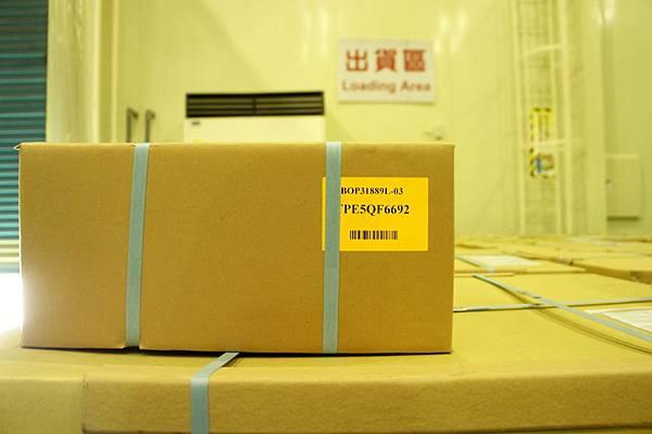 出口打包作業嚴謹. 全程錄影及重量確認
