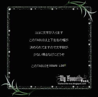 2009-07-12_110745.jpg