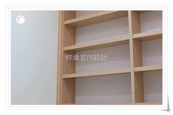 林口室內設計、書房裝潢