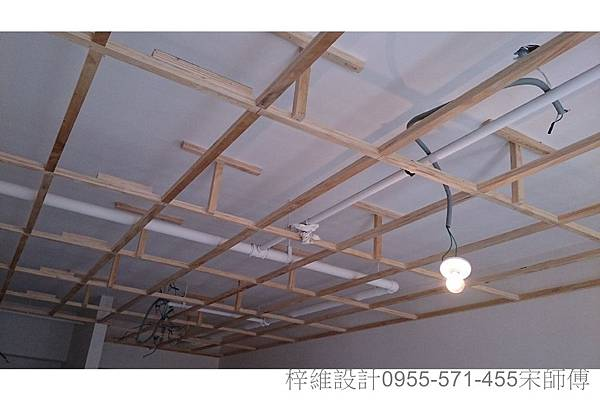 八德室內設計【墨爾本】天花板裝潢