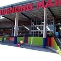 1206 Dandenong Market.jpg