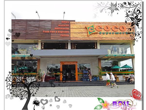 Co Co Supermarket