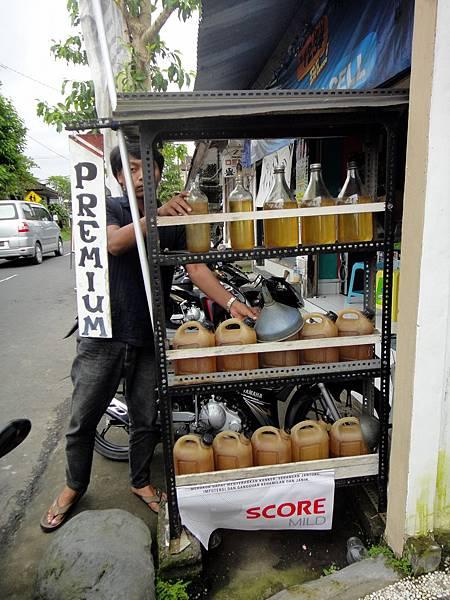 Bali- Petrol