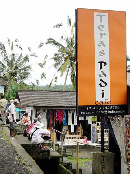 Bali- Teras Padi Cafe