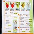 Bali- Teras Padi drink menu