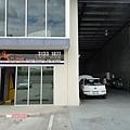 布里斯本台灣人開的修車廠