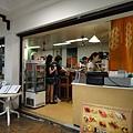 綱元日式料理店