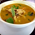 4th Bali-Ayam Batutu curry fish head