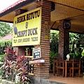 4th Bali- Bebek Betutu RC