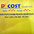 4th Bali- D COST detail