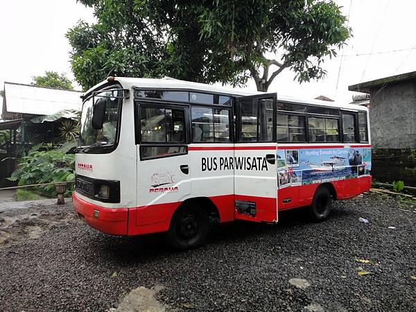 4th Bali- Perama Shuttle Bus