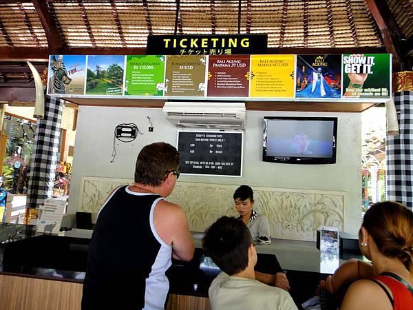 4th Bali- Safari動物園售票處