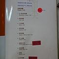 無招牌海鮮餐廳-menu