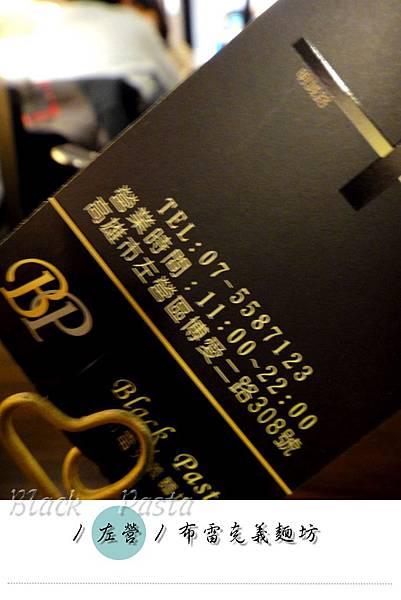 DSC07501