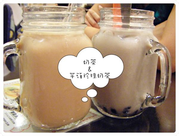 奶茶和芋香珍珠奶茶
