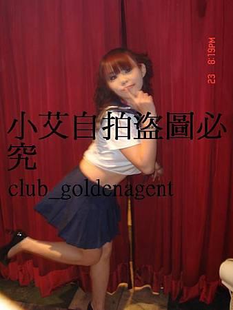 酒店美女6