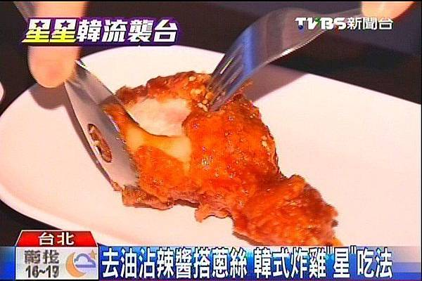韓式炸雞爆紅