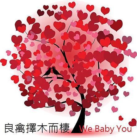 leaf0356..jpg