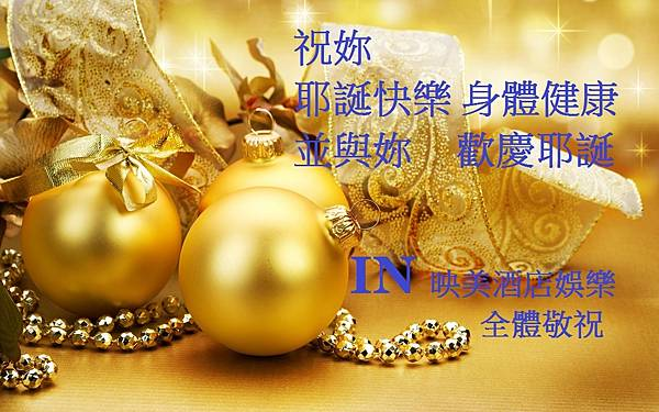 gold_christmas_balls-wide..jpg