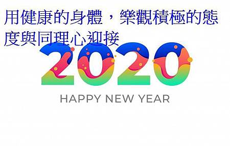 2020-new-year-colorful-colored-numbers-liquid-fluid-shape_8169-2481.jpg