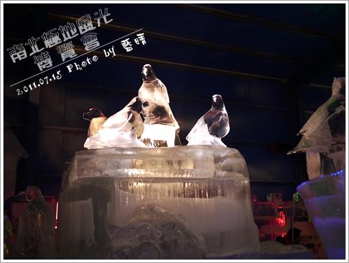 南北極地風光13.jpg