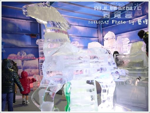 南北極地風光24.jpg