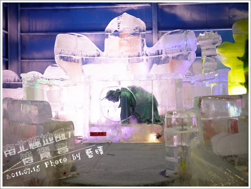 南北極地風光26.jpg