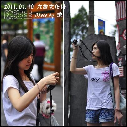 ONE PICEC-05.jpg