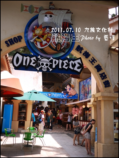 ONE PICEC-13.jpg