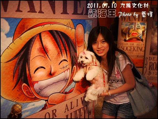 ONE PICEC-22.jpg