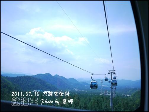 ONE PICEC-29.jpg