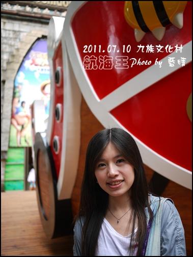 ONE PICEC-35.jpg