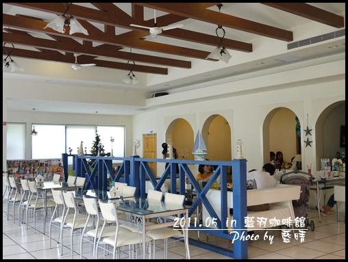 藍羽咖啡館03.jpg